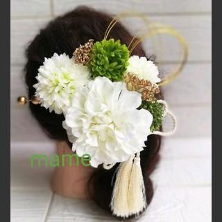 #288 花 髪飾り 白 緑 黄緑 金 結婚式 和婚(ヘアピン)