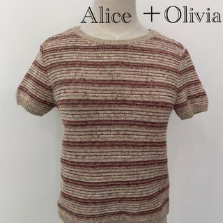 アリスアンドオリビア(Alice+Olivia)のアリス+オリビア サマーニット トップス(ニット/セーター)