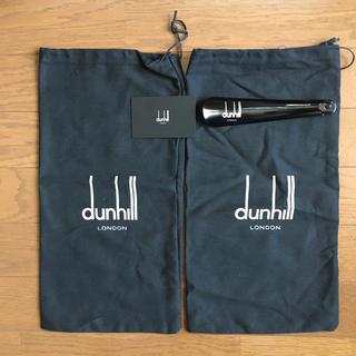 ダンヒル(Dunhill)のdunhill ダンヒル シューズ バッグ 袋 靴ベラ 未使用(その他)