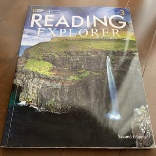 READING EXPLORER3(語学/参考書)