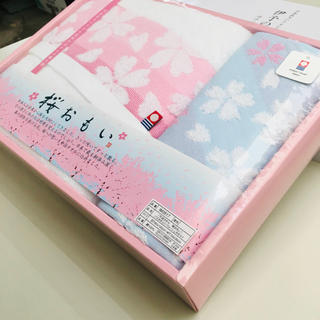 イマバリタオル(今治タオル)の新品未使用 今治タオル 桜おもい 2枚セット(タオル/バス用品)
