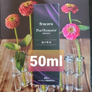 フラコラ - フラコラプロヘマチン原液