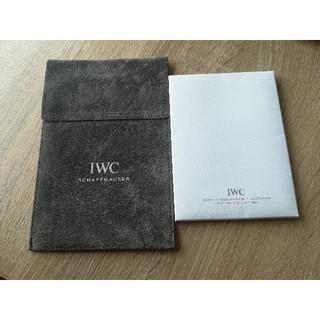 インターナショナルウォッチカンパニー(IWC)のIWC クリーニングクロス 時計収納袋 2点セット(腕時計(アナログ))