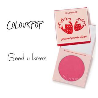 colourpop - colourpop 🍓 seed u later