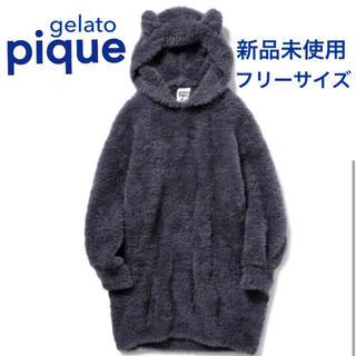 ジェラートピケ(gelato pique)のgelato pique ジェラートピケ  ネコモコビッグパーカ ハロウィン限定(ルームウェア)