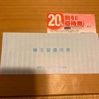 SRSホールディングス 12000円株主優待 和食さと20%割引券セット(レストラン/食事券)