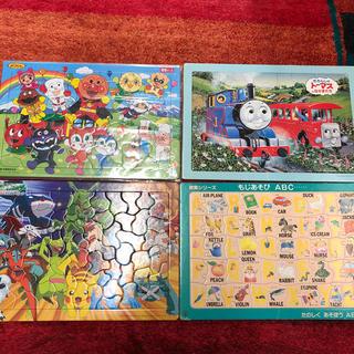 パズル4枚セット⭐️🌟(知育玩具)