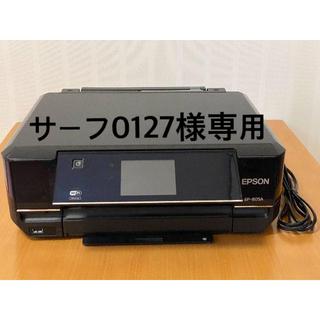 エプソン(EPSON)のEPSON EP-805A おまけ純正インクつき(PC周辺機器)
