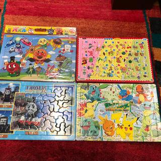 パズル4枚セット(知育玩具)