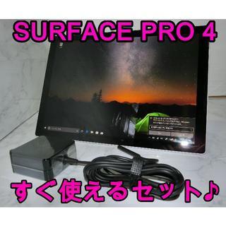 マイクロソフト(Microsoft)のSurface pro 4 /Core-m3/ 4GB/ 128GB(タブレット)