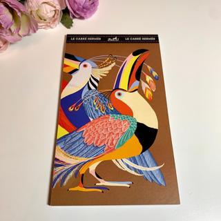 エルメス(Hermes)のHERMES エルメス カタログ 2020(印刷物)