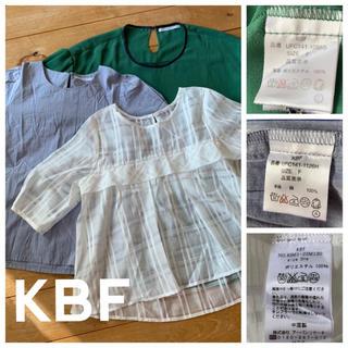 KBF - KBF*半袖ブラウス3枚セット*美品