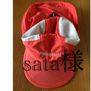 モンベル(mont bell)のモンベル mont-bel キッズ  サハラキャップ 帽子(帽子)