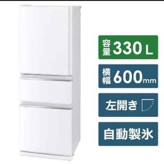 三菱 - 冷蔵庫 三菱 パールホワイト グッドデザイン賞受賞 真ん中野菜室 静音