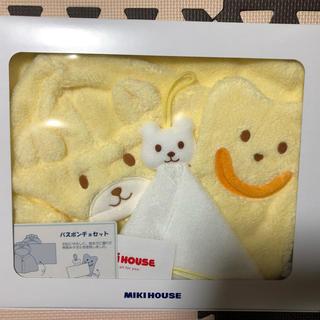 ミキハウス(mikihouse)のミキハウス バスポンチョ 出産祝い 新品(バスローブ)