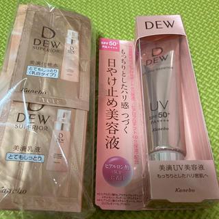 デュウ(DEW)のDEW UVデイエッセンス 日やけ止め美容液40g (日焼け止め/サンオイル)