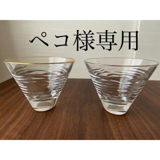 バーニーズニューヨーク(BARNEYS NEW YORK)の ペコ様専用【バーニーズニューヨーク】ペアグラス (グラス/カップ)