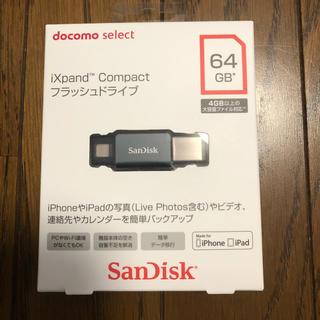 エヌティティドコモ(NTTdocomo)の【新品・未使用】フラッシュドライブ 64GB iPhone iPad(PC周辺機器)