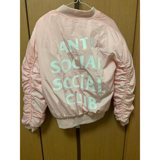 アンチ(ANTI)のAnti Social Social Club MA_1 (ナイロンジャケット)