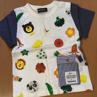 ナルミヤ インターナショナル(NARUMIYA INTERNATIONAL)のクレードスコープ   おべんとう(Tシャツ/カットソー)