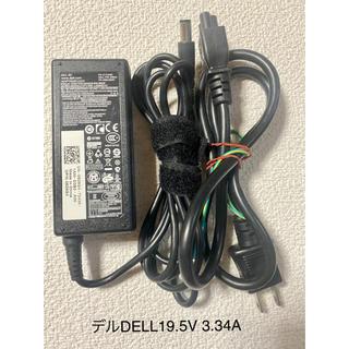 デル(DELL)の送料込み☆中古純正デルDELLのACアダプター19.5V3.34A(PC周辺機器)