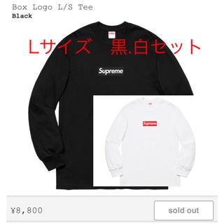 シュプリーム(Supreme)のセット売り ボックスロゴ supreme 箱ロゴ week7(Tシャツ(長袖/七分))