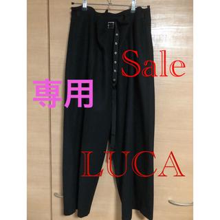 ルカ(LUCA)の(yuyuyu様専用)LUCA ルカ ウールパンツ ブラック 美品(カジュアルパンツ)