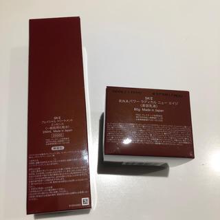 エスケーツー(SK-II)のSK-II 化粧水 乳液 フェイシャルトリートメントエッセンス(化粧水/ローション)