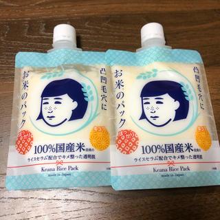 イシザワケンキュウジョ(石澤研究所)の毛穴撫子 お米のパック  2個(パック/フェイスマスク)