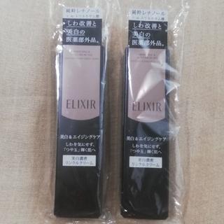 ELIXIR - 資生堂エリクシールホワイトエンリッチド リンクルホワイトクリーム S×2本医薬部