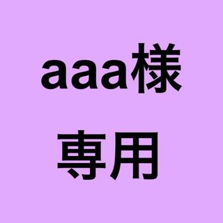 デジャヴュ(dejavu)のaaa様(マスカラ)