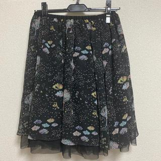 フランシュリッペ(franche lippee)のフランシュリッペ クレヨンスクラッチスカート(ひざ丈スカート)