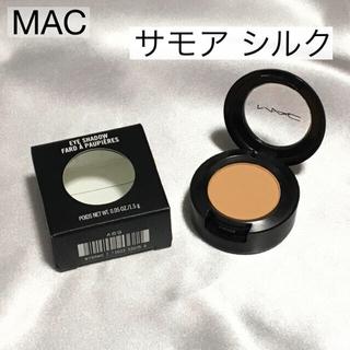 マック(MAC)のM・A・C スモール アイシャドウ 新品未使用(アイシャドウ)