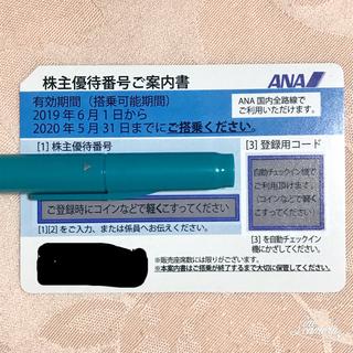 エーエヌエー(ゼンニッポンクウユ)(ANA(全日本空輸))のANA 株主優待券 2020年11月30日まで使用できます。(航空券)