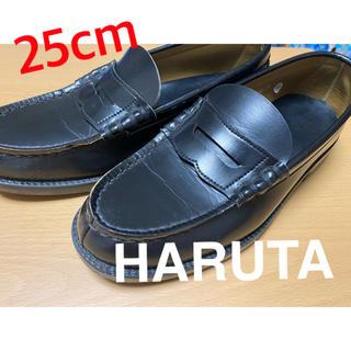 ハルタ(HARUTA)のHARUTA ローファー メンズ 25cm 黒(ドレス/ビジネス)