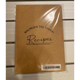 バルミューダ(BALMUDA)の【非売品】バルミューダ トースター レシピカード(料理/グルメ)