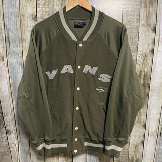 ヴァンズ(VANS)のvansバンズ フリースジャケット オールド グリーン ボタン(ブルゾン)