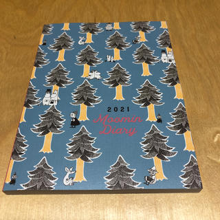 ハクセンシャ(白泉社)のMOE 付録 ムーミン ダイアリー2021(カレンダー/スケジュール)