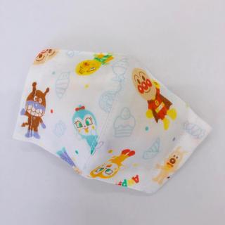 インナーマスク 子どもマスク 幼児用  アンパンマンのブルー ②-5(外出用品)
