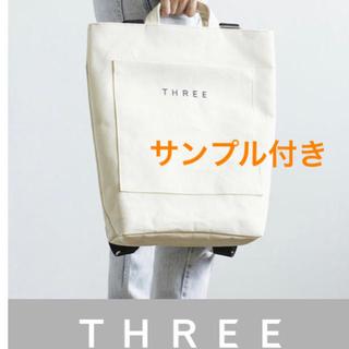 THREE - ❤️スリー THREE ノベルティ オリジナル ショルダーバッグ 新品未使未開封
