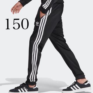 アディダス(adidas)の週末限定SALE★新品未使用★トラックパンツ size150/ジュニア/キッズ(パンツ/スパッツ)