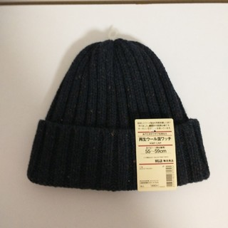 ムジルシリョウヒン(MUJI (無印良品))の無印良品 ニット帽 ネイビー(ニット帽/ビーニー)