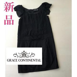 GRACE CONTINENTAL - いいね!ありがと◆25,200円 Diagram グレースコンチネンタル ドレス