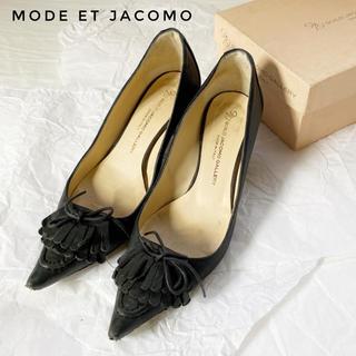 モードエジャコモ(Mode et Jacomo)のMode et jacomo タッセルローヒールパンプス 20(ハイヒール/パンプス)