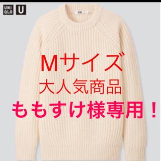 ユニクロ(UNIQLO)の(新品) UNIQLO☆ライトウェイトローゲージクルーネックセーター M(ニット/セーター)