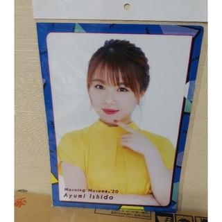 モーニングムスメ(モーニング娘。)の石田亜佑美・森戸知沙希 クリアファイルセット(クリアファイル)