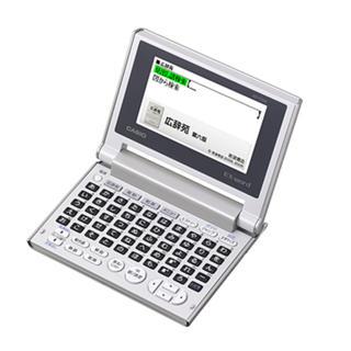 カシオ(CASIO)の【新品未使用】CASIO 電子辞書 EX-word XD-C500GD(その他)
