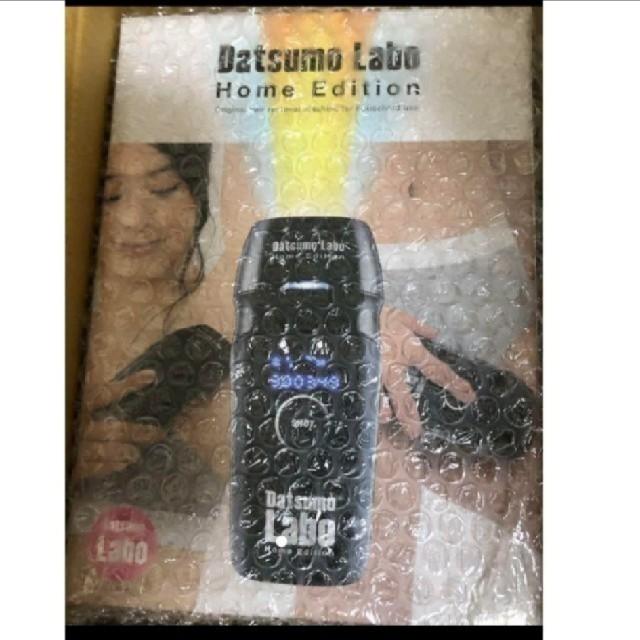 Dr.Ci Labo(ドクターシーラボ)の最終売り尽くし!新品 脱毛ラボ ホームエディション 光美容器 脱毛器 ブラック コスメ/美容のボディケア(脱毛/除毛剤)の商品写真