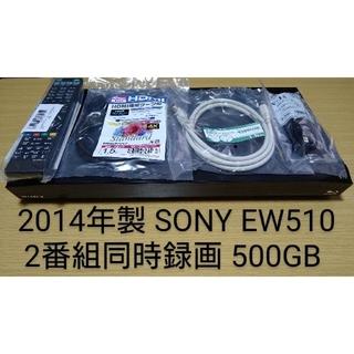 SONY - SONY BDZ-EW510 500GB ブルーレイレコーダー ソニー