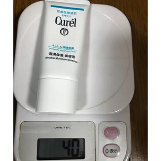 キュレル(Curel)のキュレル 潤浸保湿 美容液(美容液)